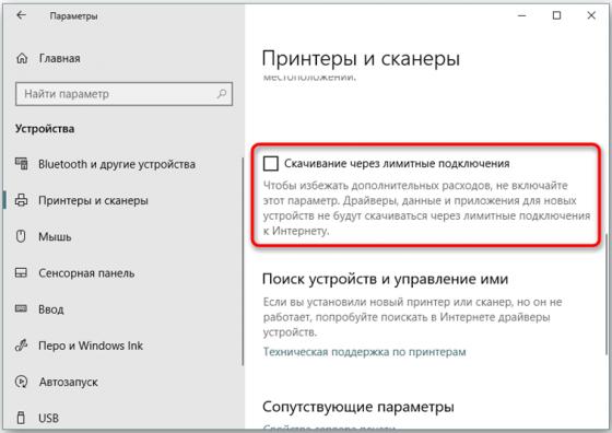 1571443176_screenshot_5-min.png