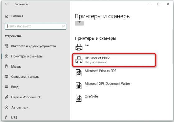 1571443251_screenshot_6-min.png
