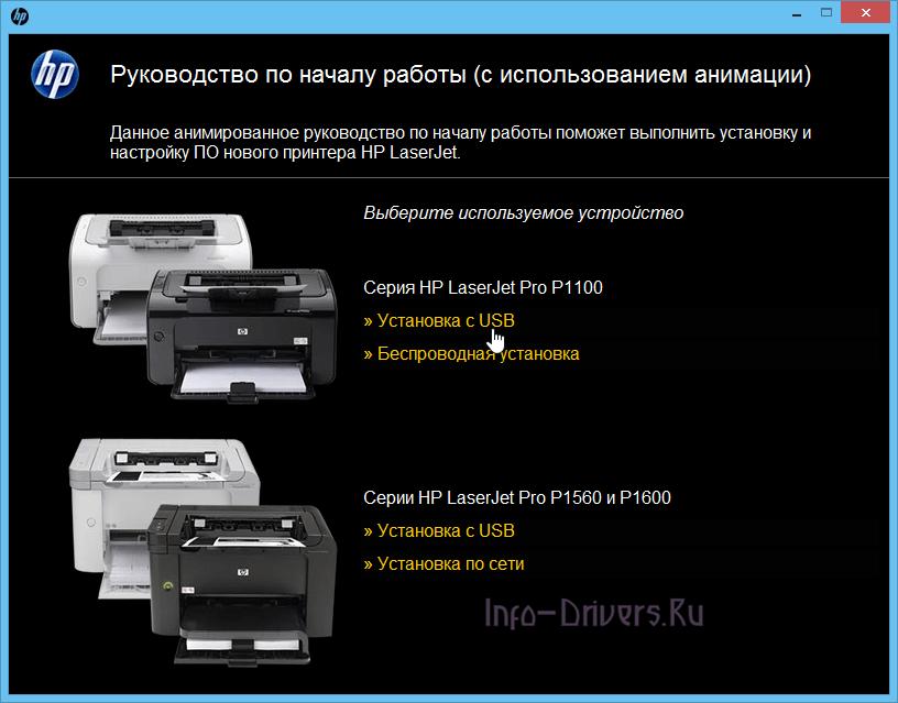 HP-LaserJet-Pro-P1102-1.png