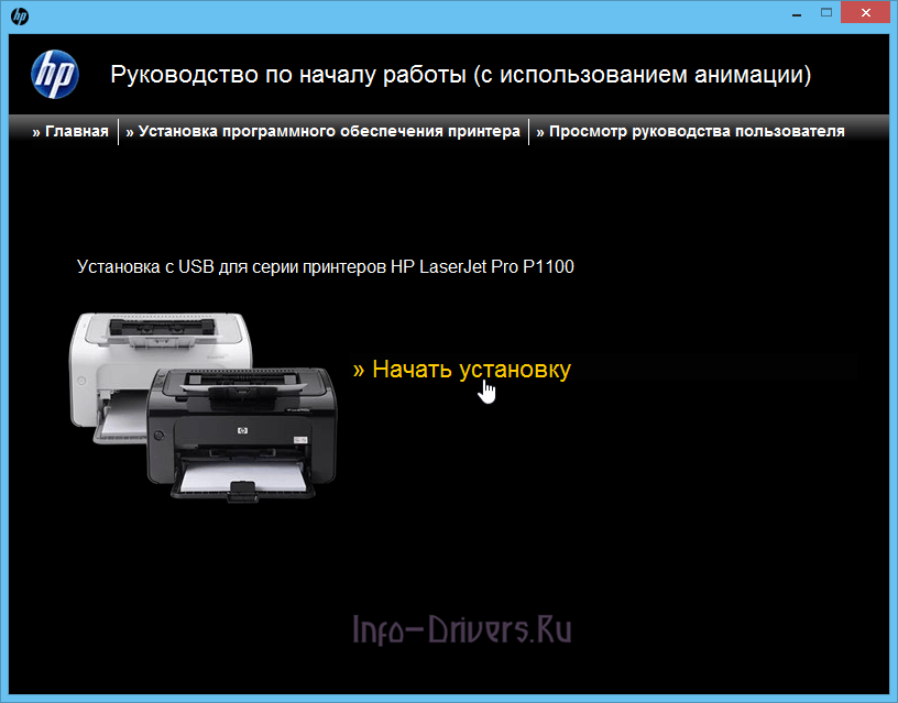 HP-LaserJet-Pro-P1102-2.png