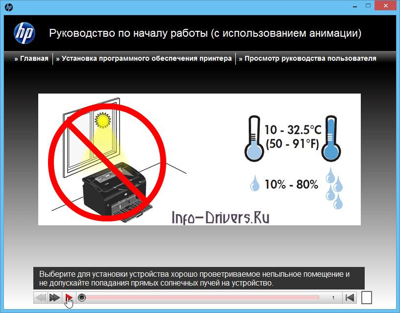 HP-LaserJet-Pro-P1102-3.png