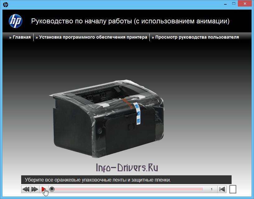 HP-LaserJet-Pro-P1102-4.png