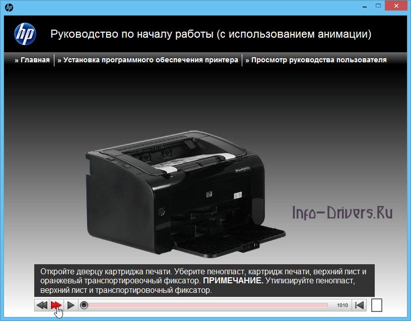 HP-LaserJet-Pro-P1102-5.png