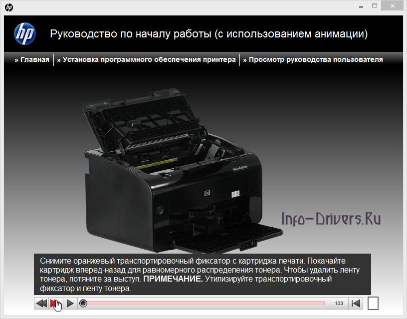 HP-LaserJet-Pro-P1102-6.png