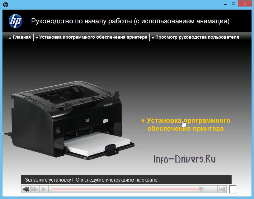 HP-LaserJet-Pro-P1102-7.png