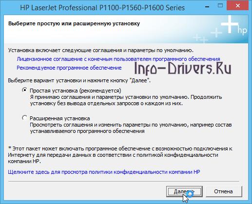 HP-LaserJet-Pro-P1102-8.png