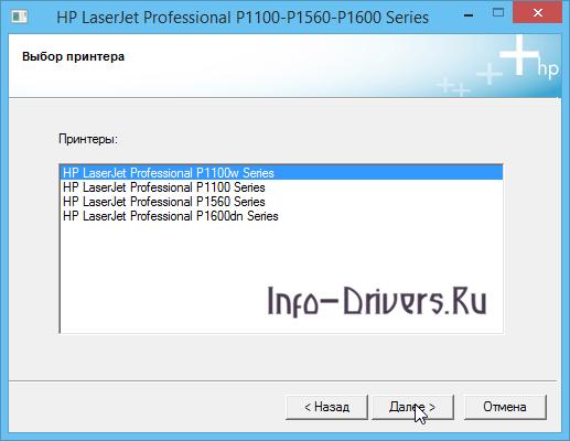HP-LaserJet-Pro-P1102-9.png