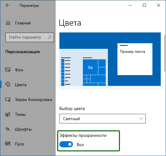 enable-disable-transparency-windows-10.png
