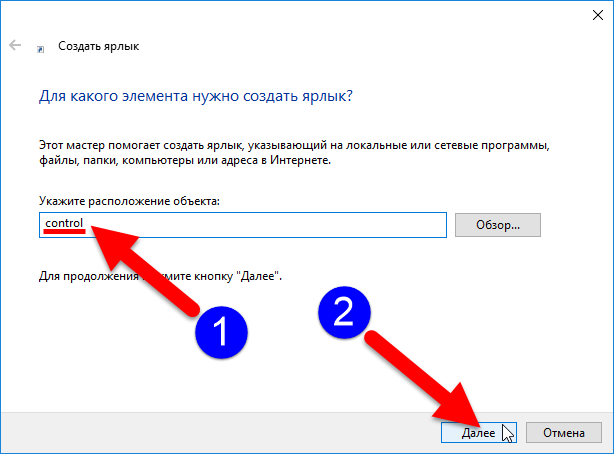 1524575380_open_control_panel_windows10_13.png