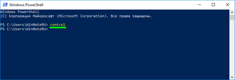 1524577608_open_control_panel_windows10_17.png