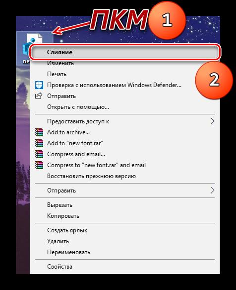 Zapusk-fayla-reestra-dlya-izmeneniya-stilya-shrifta-na-Windows-10.png
