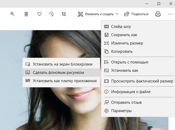 fonovyj-risunok-rabochego-stola-windows-10.png