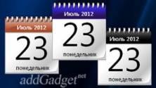 1343202506_addgadget.net_screen982.jpg