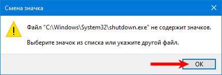 Preduprezhdenie-o-tom-chto-ne-soderzhitsya-znachkov.jpg