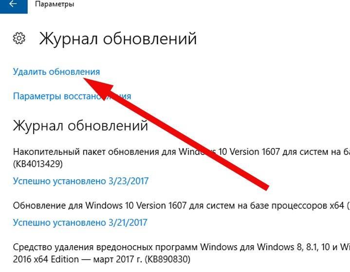 Screenshot_84-1.jpg