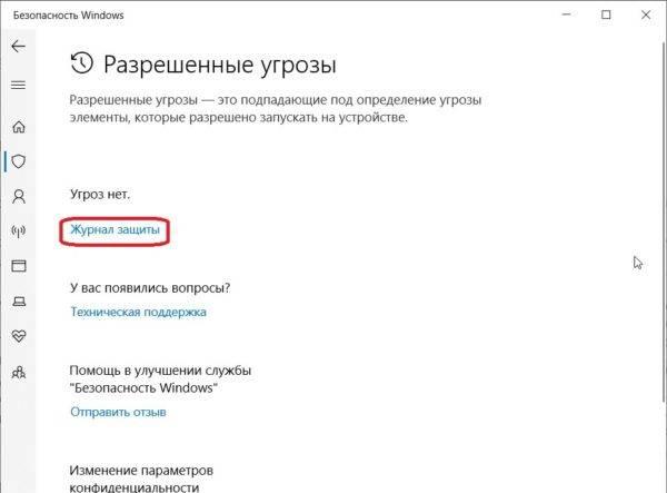 Активация-Office-5-600x443.jpg