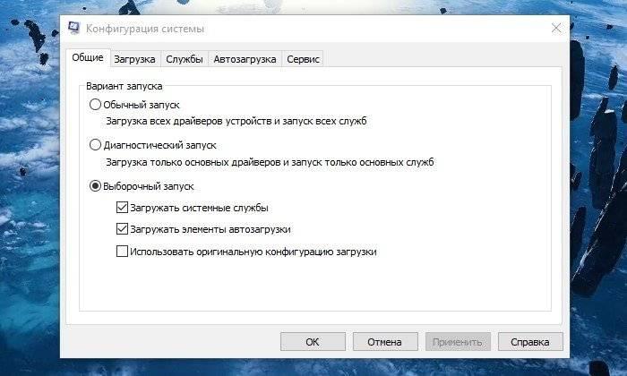 Okno-Konfiguracija-sistemy-.jpg