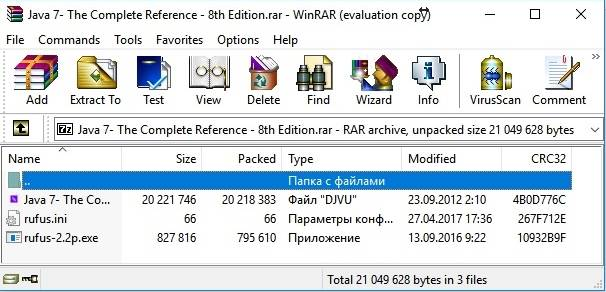 How-open-RAR-file-in-Windoows10-5-1.jpg