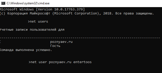 password-windows-10-15.png