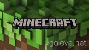 Бесплатные-ключи-Minecraft-и-коды-активации-2019-2020-300x169.jpg