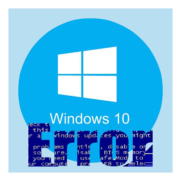 Kak-ispravit-oshibku-SYSTEM_SERVICE_EXCEPTION-v-Windows-10.png