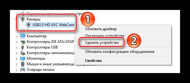 Udalyaem-videokameru-iz-Dispetchera-ustroystv-v-Windows-10.png