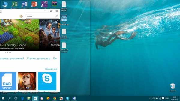 kak_sdelat_dva_okna_v_windows_10_1.jpg