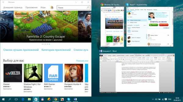 kak_sdelat_dva_okna_v_windows_10_2.jpg