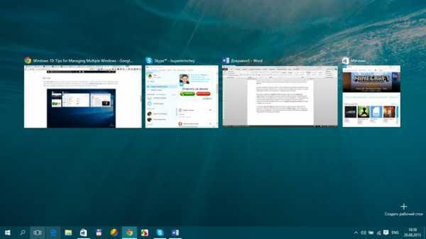 kak_sdelat_dva_okna_v_windows_10_4.jpg