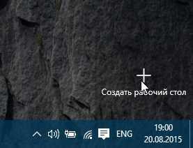 kak_sdelat_dva_okna_v_windows_10_5.jpg