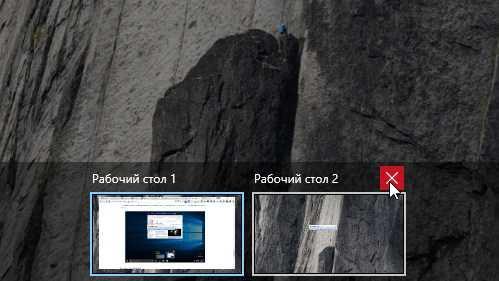 kak_sdelat_dva_okna_v_windows_10_7.jpg