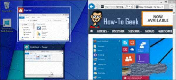 kak_sdelat_dva_okna_v_windows_10_10.jpg