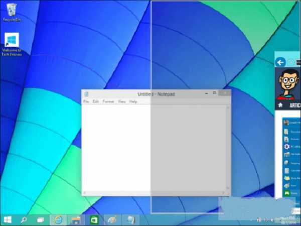 kak_sdelat_dva_okna_v_windows_10_11.jpg