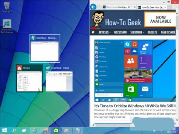 kak_sdelat_dva_okna_v_windows_10_12.jpg