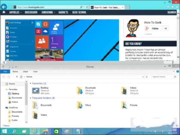 kak_sdelat_dva_okna_v_windows_10_14.jpg