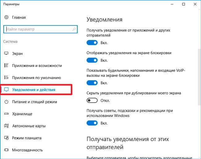 7-system-tray-windows10.jpg