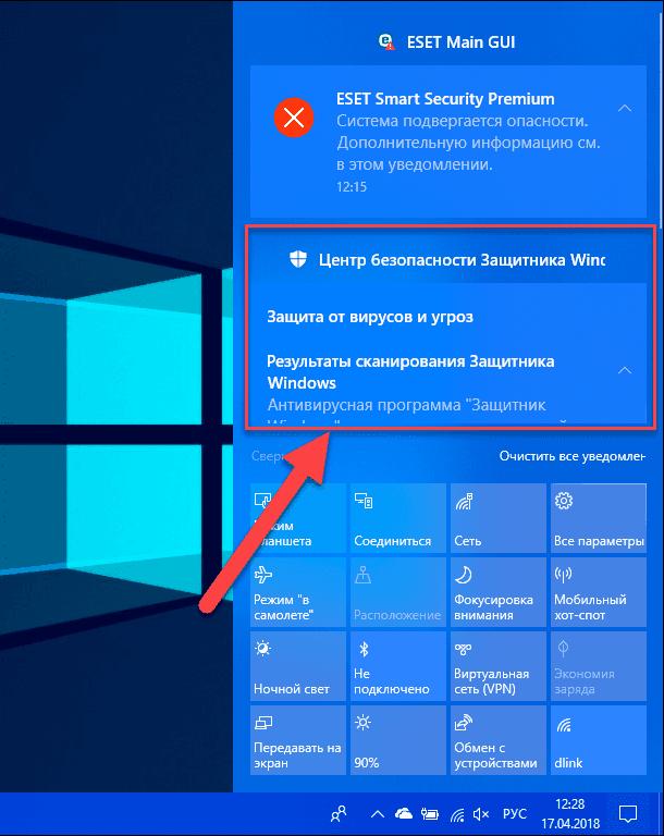 windows-notification-center03.png