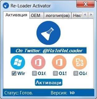 Re-Loader_Activator_10.jpg
