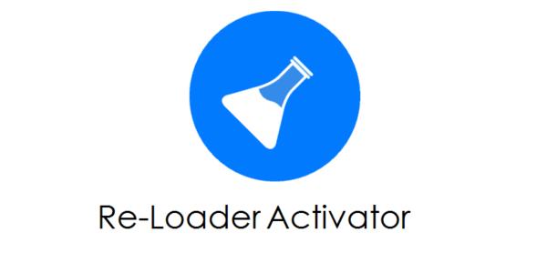 Download-Gratis-Re-Loader-Activator-2-e1517299273288.png