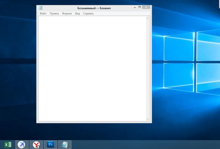Kak-otkryt-bloknot-na-Windows-10-e1528490385180.png