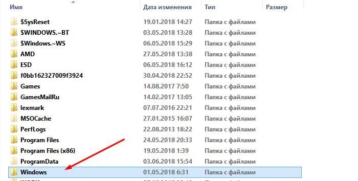 Nahodim-i-otkryvaem-papku-Windows-.png