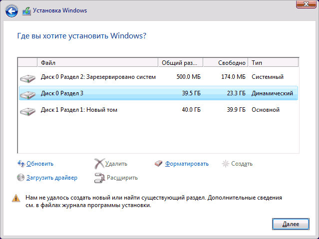 cant-create-find-partition-windows.png