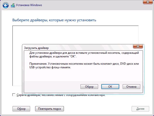 install-sata-drivers-windows-setup.png