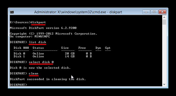 Ochistka-diska-v-utilite-diskpart-pered-ustanovkoj-Windows-10.png