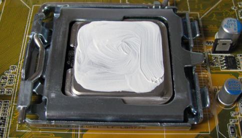 smazat-protsessor.png