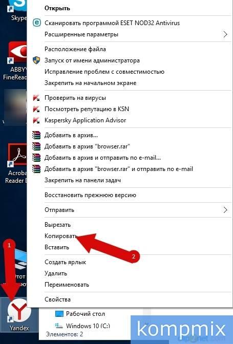 avtozagruzka_v_Windows_10_instrukciya_s_foto-4.jpg