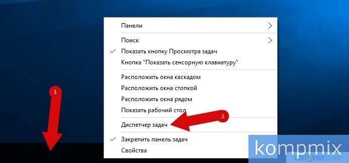 avtozagruzka_v_Windows_10_instrukciya_s_foto-7.jpg
