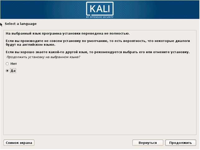 Screenshot_9-8.png