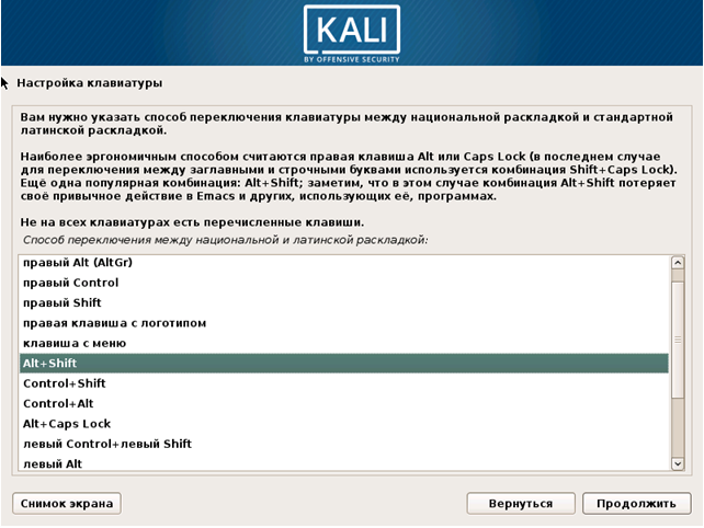 Screenshot_11-7.png
