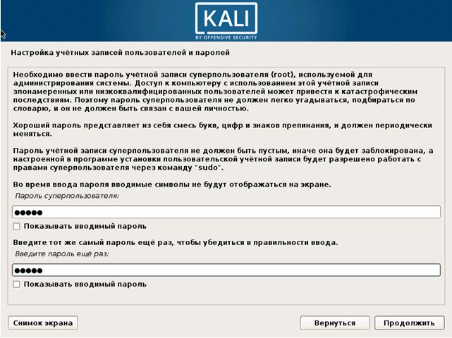 Screenshot_15-7.png
